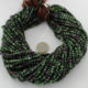 Ruby_Zoisite_Faceted_Balls_Beads